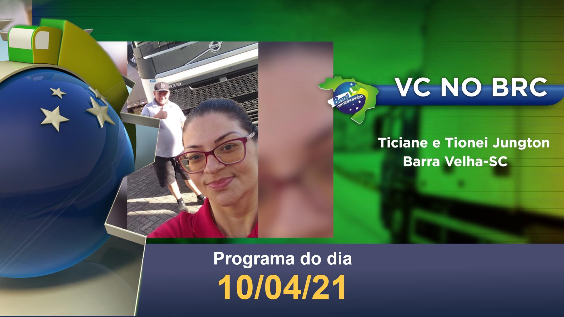 VC NO BRC